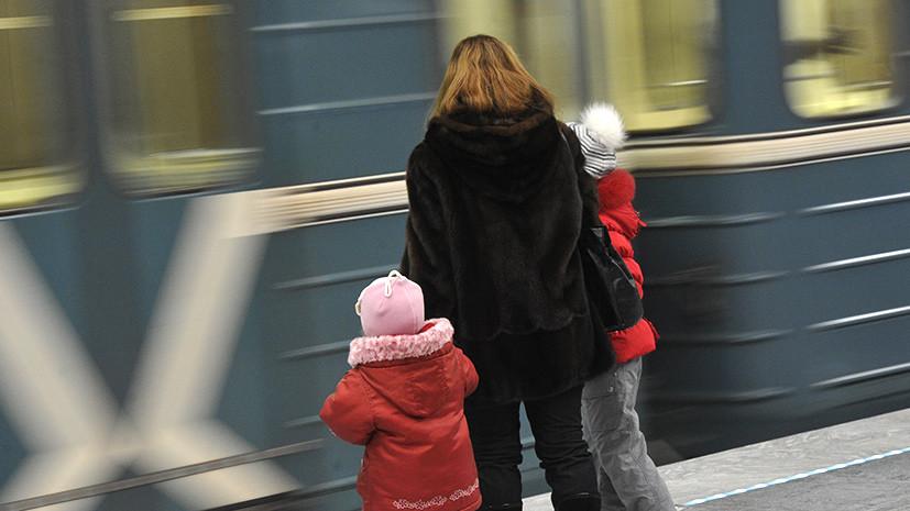 Транспортная недоступность: материнский капитал нельзя будет потратить на покупку машины