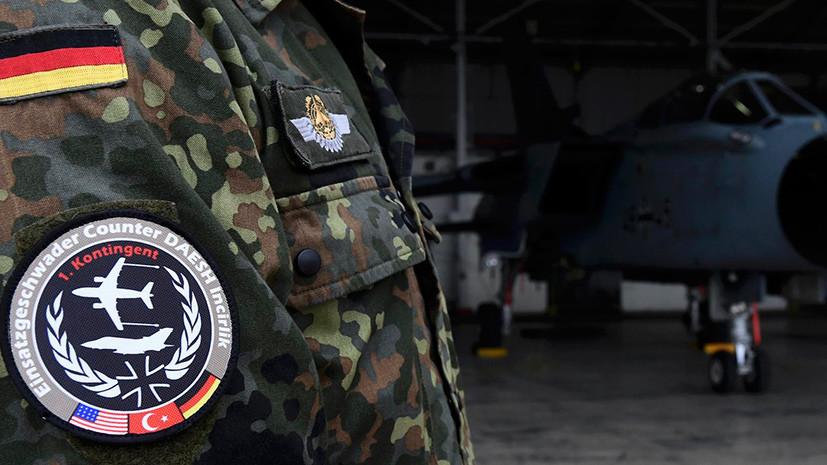 «Опасная зависимость от НАТО»: эксперты о решениях Норвегии и Германии поддержать альянс