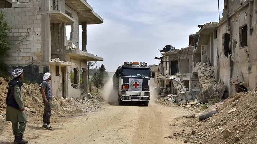 Панацея от сирийского кризиса: гендиректор Красного Креста об урегулировании конфликта