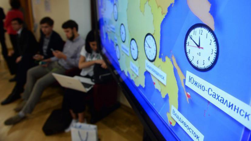 Время, вперёд: Саратовская область перейдёт в новую часовую зону