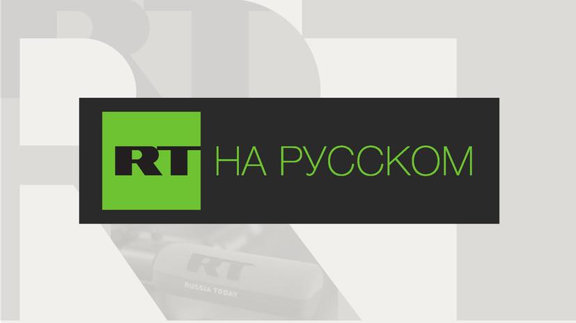 СМИ: Власти Москвы помогут «Ночным волкам» переехать на новое место