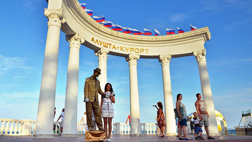 Весна близко: Крым начал готовиться к новому туристическому сезону