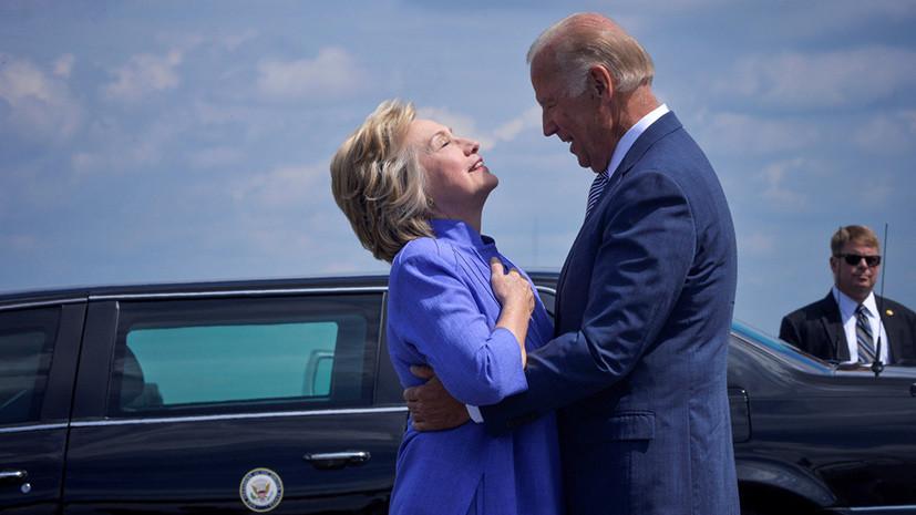 Уловимый Джо: что известно о фаворите Клинтон и возможном новом госсекретаре