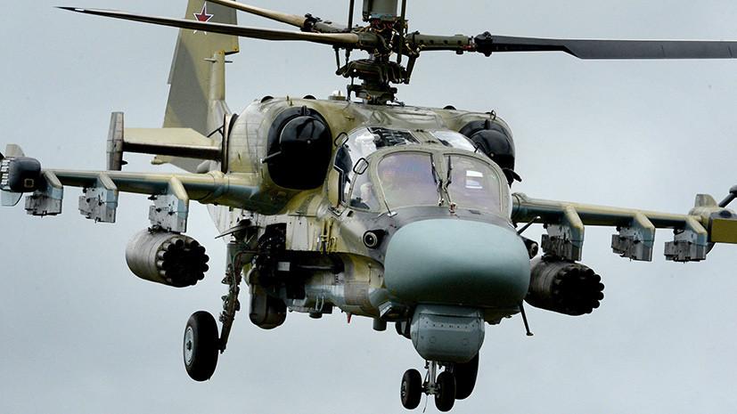От винта: в российские войска поступают «Ночные охотники», «Аллигаторы» и «Терминаторы»