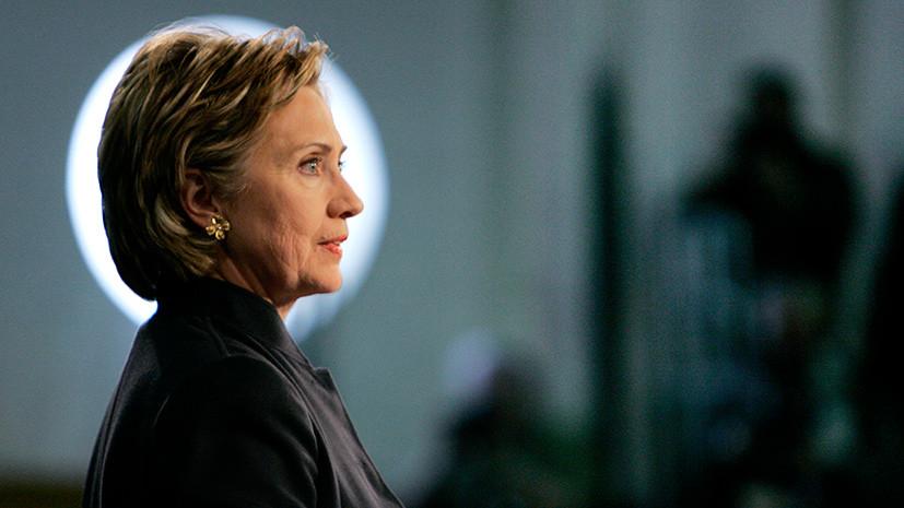 Неизвестное интервью Клинтон: США должны были определить исход выборов в Палестине