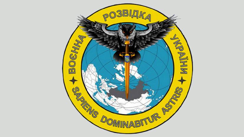 Порошенко затвердив символіку Служби зовнішньої розвідки - Цензор.НЕТ 5359