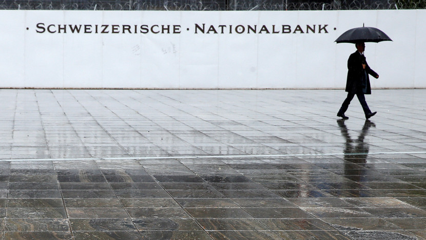 Франк довели до ручки: Швейцария переходит к регулированию курса национальной валюты