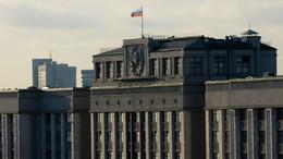 Депутаты новой Думы готовятся участвовать в Международных парламентских играх