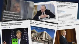 И другие неофициальные лица: почему западные СМИ полюбили «анонимные источники»