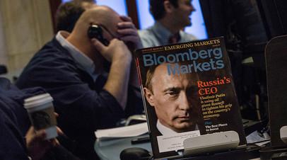 Культурный сдвиг: Западу нужен образ Путина из-за психологической потребности во враге