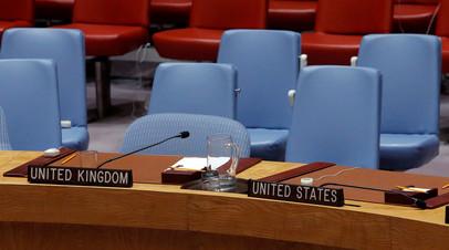 Далеко ли до суда: чем может обернуться для России принятие британской резолюции по Сирии
