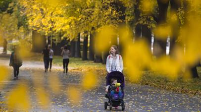 Недетские деньги: Эстония лидирует в рейтинге выплат по уходу за новорождёнными