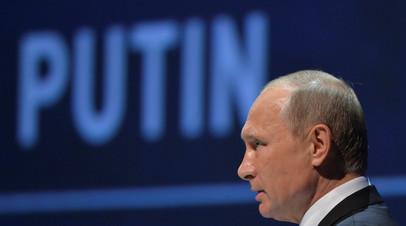 Любимая угроза: Путин как главный герой обложек британских СМИ
