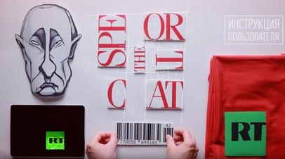 Секрет идеальной обложки: Путин, RT и побольше красного