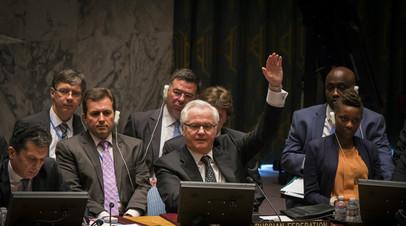 «У нас свои концептуальные подходы»: Чуркин раскритиковал резолюцию Новой Зеландии