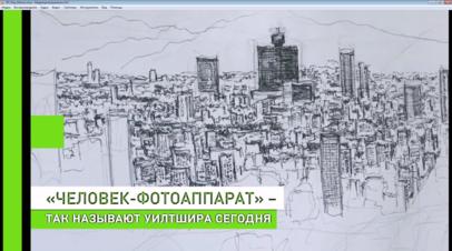Это гениально! Художник-аутист рисует панорамы городов по памяти