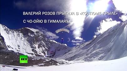 Прыжок с высоты 7700 метров над уровнем моря