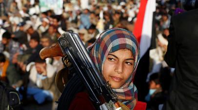 Церемония в Йемене