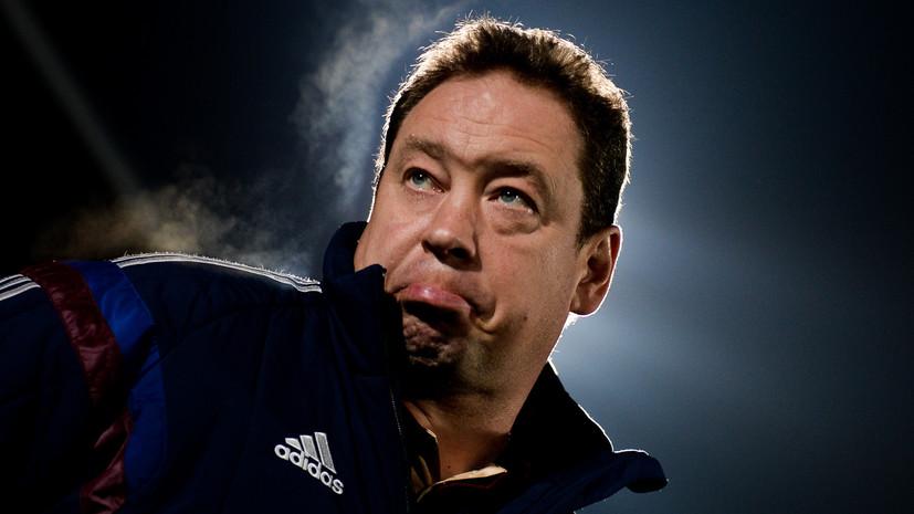 «У ЦСКА больше шансов дожить до весны»: экс-тренер сборной России о Лиге чемпионов