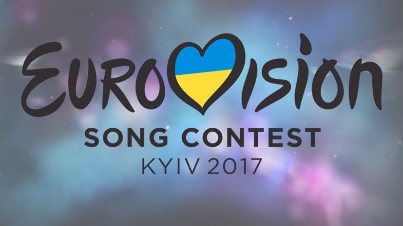 На горло песне: Киев сотрясают скандалы в преддверии Евровидения-2017