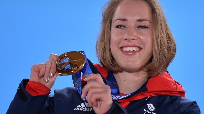 Олимпийская чемпионка собирается бойкотировать чемпионат мира вРоссии