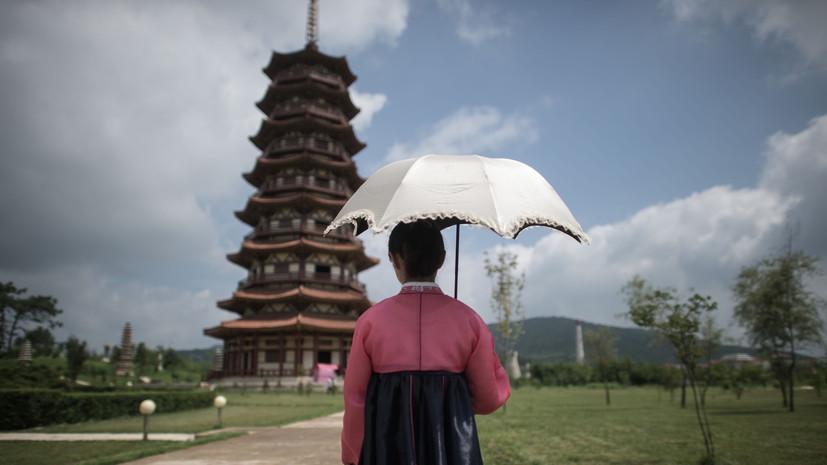 «Самая счастливая страна»: что вы знаете о Северной Корее