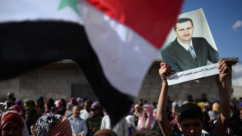 «Капитан не бросает свой корабль во время шторма»: Башар Асад — западным СМИ