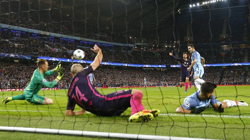 Щедрый Киев, безжалостный «Сити», волшебный «Арсенал»: итоги игрового дня в Лиге чемпионов