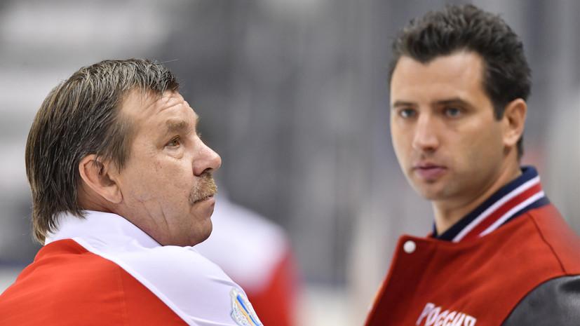 «Команда будущих звёзд»: хоккейная сборная России стартует в Евротуре