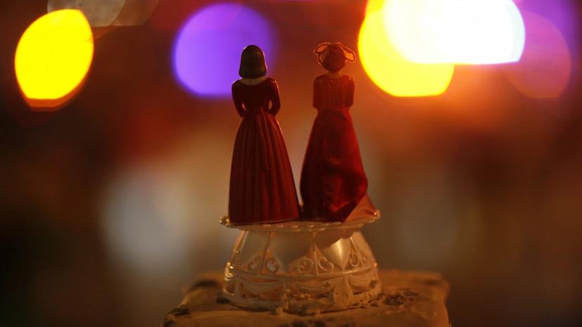 Свадебный переполох: в Думе повторно рассмотрят проект о запрете браков с трансгендерами