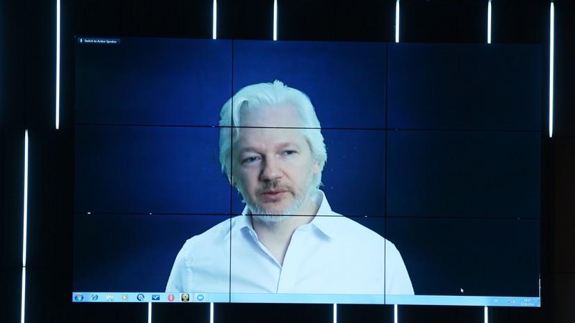«Это неправда»: Ассанж в интервью RT опроверг причастность России к публикациям WikiLeaks