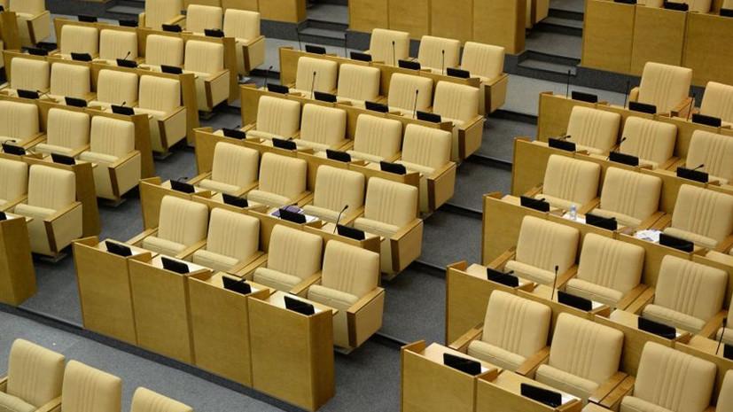 Равнение на дисциплину: вслед за Госдумой регионы хотят наказывать депутатов за прогулы