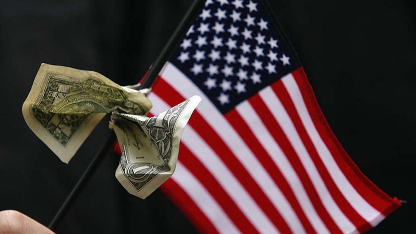 Падение «ястребов»: ФРС США впервые с 2011 года прогнозирует рост инфляции до 2%