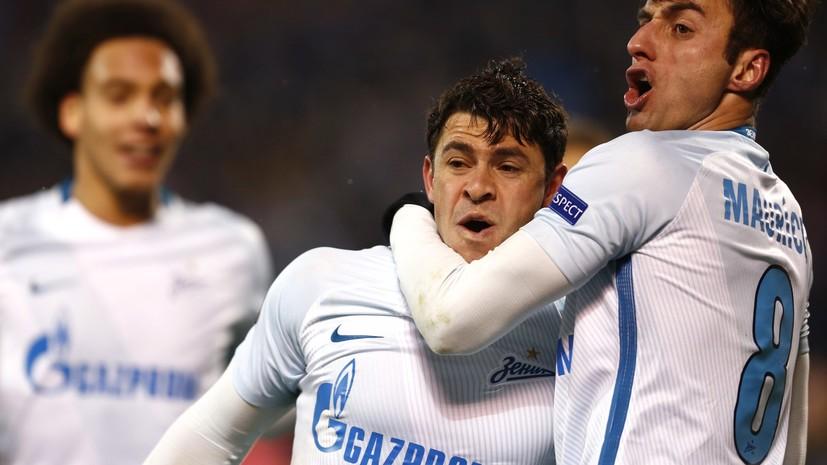 «Зенит» обыграл «Дандолк» ивышел вплей-офф Лиги Европы