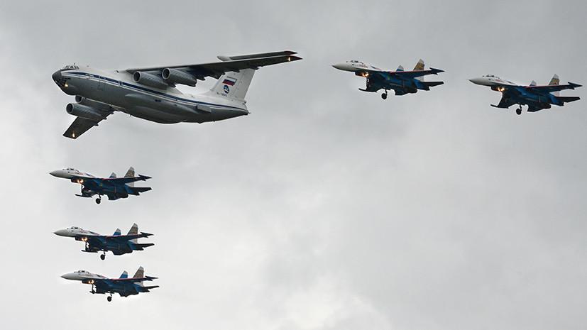 Полёт нормальный: как Россия модернизирует свою транспортную авиацию