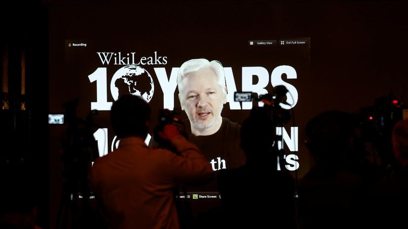 «Я свыкся с этой системой»: RT публикует полную версию эксклюзивного интервью с Ассанжем