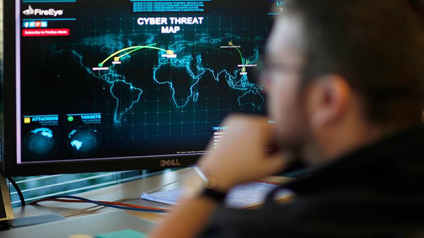 России грозят кибервойной: в США заявили о готовности хакеров атаковать Кремль