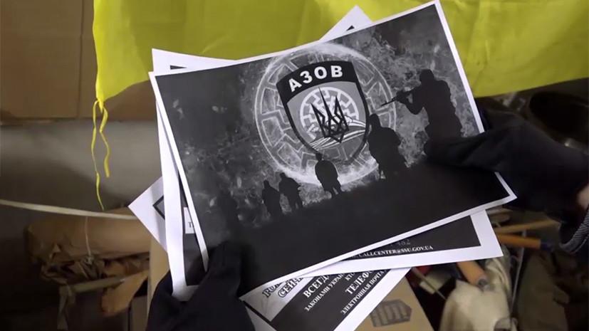 МГБ выявило группу фанатов «ультрас», которые занимались подрывной деятельностью вЛНР