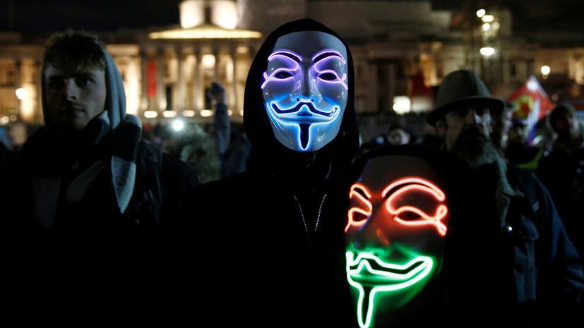 «Суть — не в анонимности»: участник Anonymous рассказал RT о «Марше миллиона масок»
