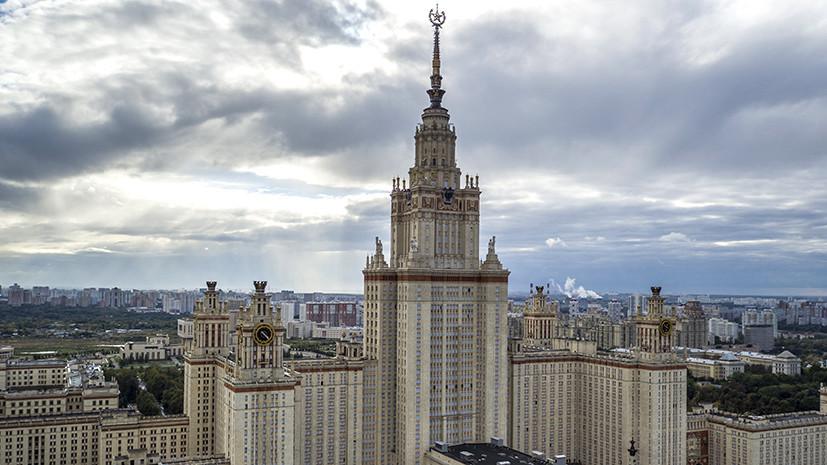 Первый московский небоскрёб: прогулка по главному университету России в эфире RTД