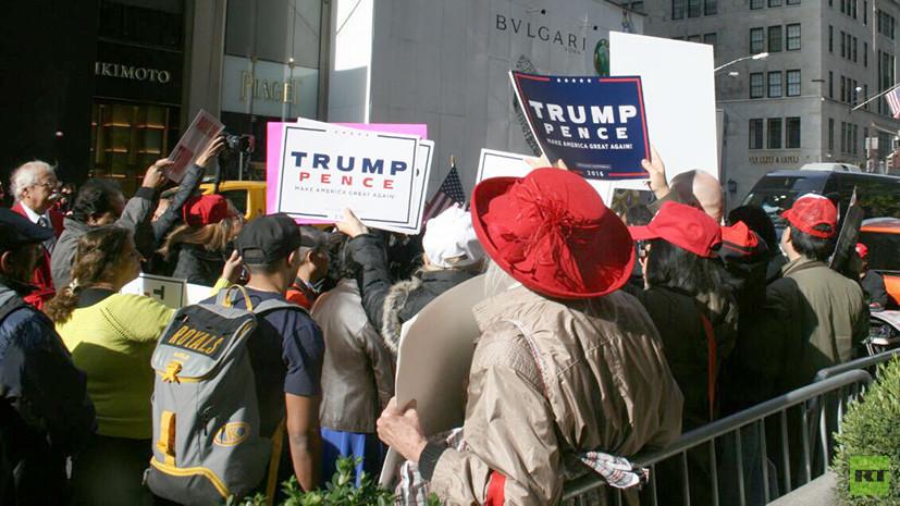 Мигранты, каски и «Красивые женщины»: как митинговали нетипичные сторонники Трампа