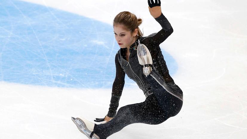 «Липницкая — уникальная фигуристка, люди её обожают»: Жулин об этапе Гран-при в Москве