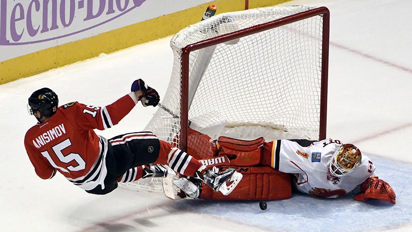 Взлёты и падения НХЛ: Анисимов стал лучшим бомбардиром, Варламов пропустил пять шайб