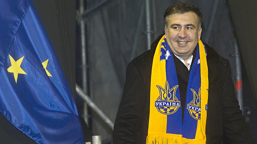 «Как грабили, так и грабят»: Саакашвили назвал причину отставки