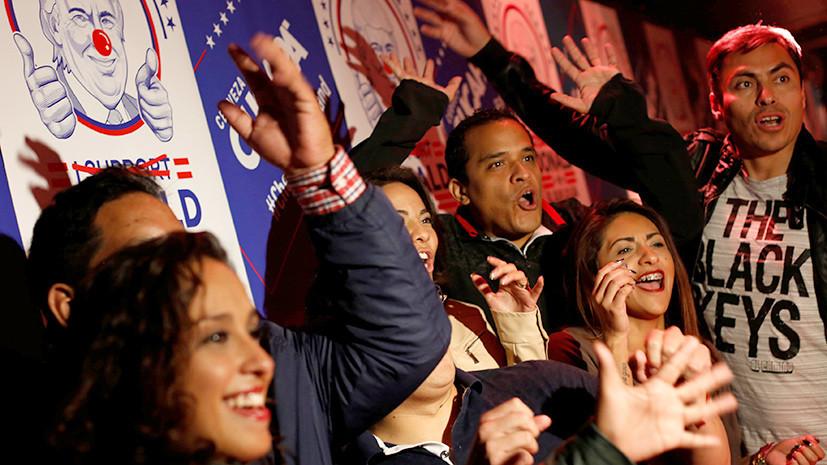 «Мы отметим конец света»: как в мире готовятся отпраздновать выборы в США