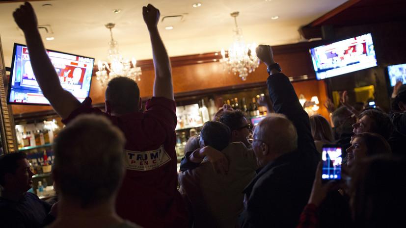 «Это протестное голосование»: эксперты RT о неожиданном выборе американцев