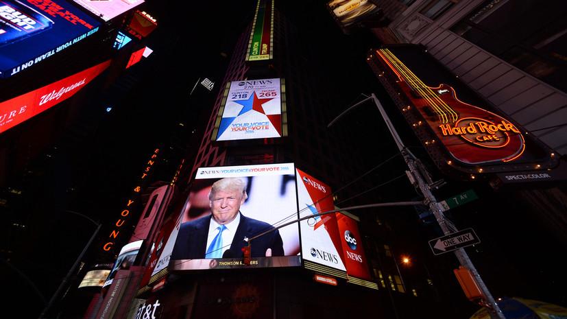 «Не будет такой агрессии, как при Обаме»: чего российские политики ждут от Трампа