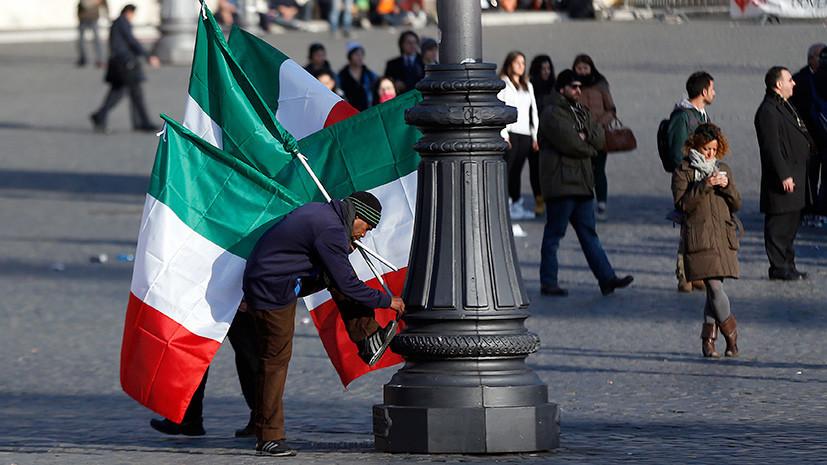 «Пока в ЕС согласовывали бюджет, Россия помогала»: итальянский журналист о европолитике
