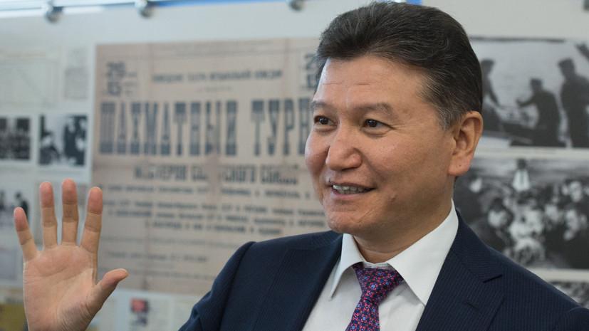 Илюмжинов пригласил Трампа сделать 1-ый ход вматче Карлсен— Карякин