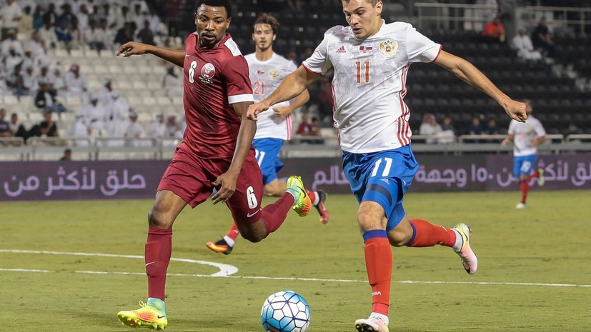 «Сыграли бесхарактерно и безответственно»: сборная России по футболу проиграла Катару